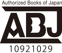 Authorized Books of Japan 10921029